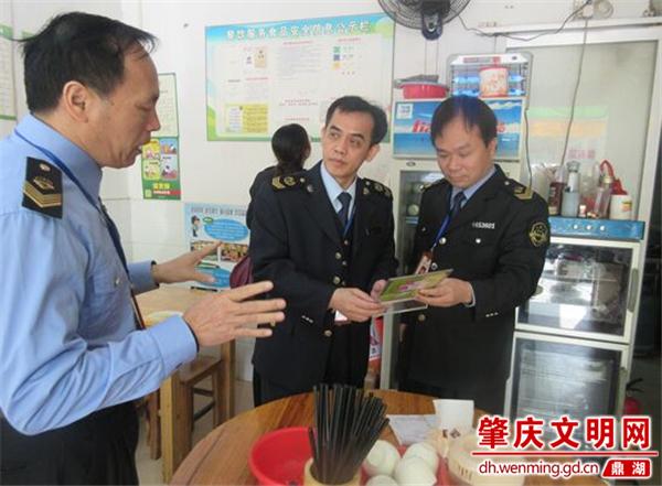 鼎湖区食药监局全力推进餐饮企业创文行动