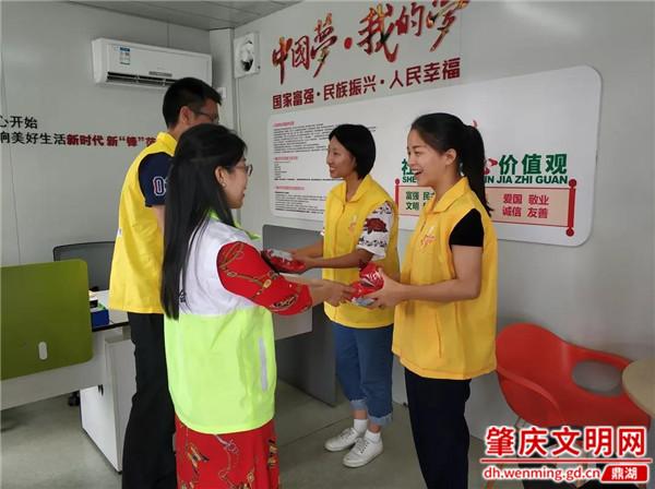鼎湖區開展關愛志愿者送祝福行動