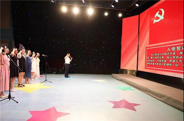 """鼎湖区举办""""不忘初心 牢记使命""""主题演讲活动"""
