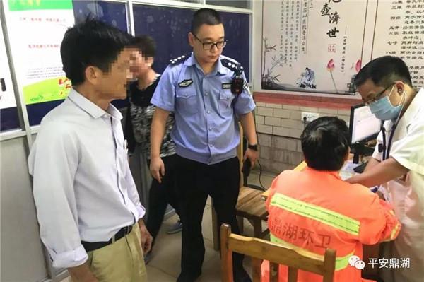 暖心!群众突发疾病 鼎湖民警及时救助