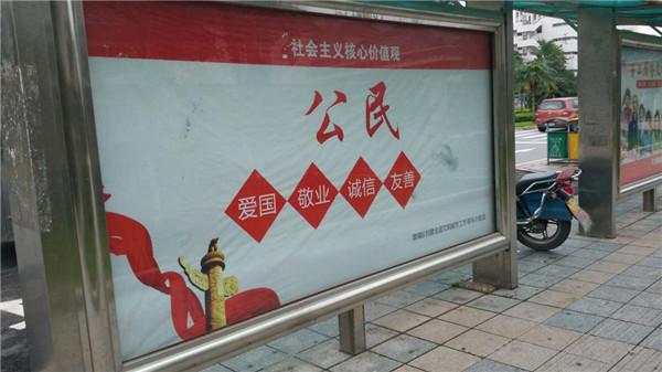 鼎湖广场(1)