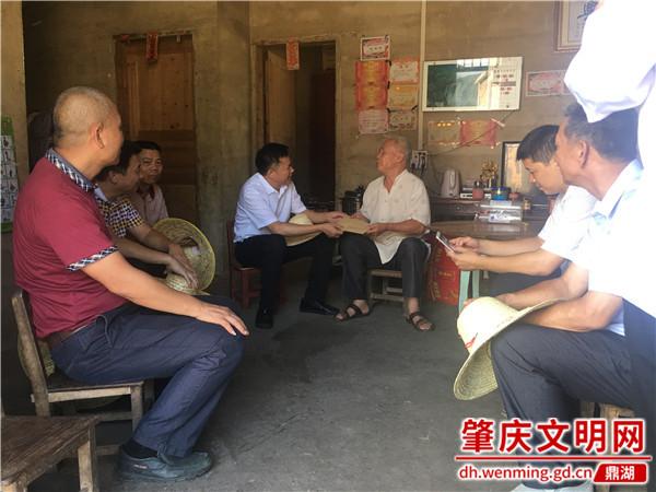 鼎湖区林业局开展结对帮扶善政村.jpg