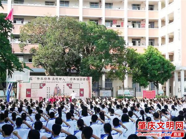 桂城初级中学.jpg