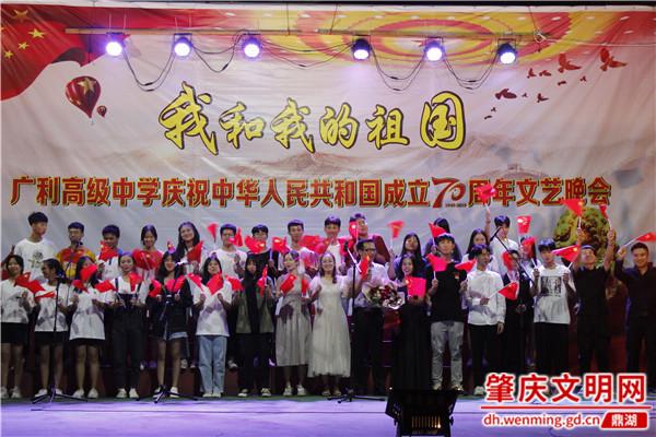 全体表演者及全校师生合唱《我和我的祖国》_副本.jpg
