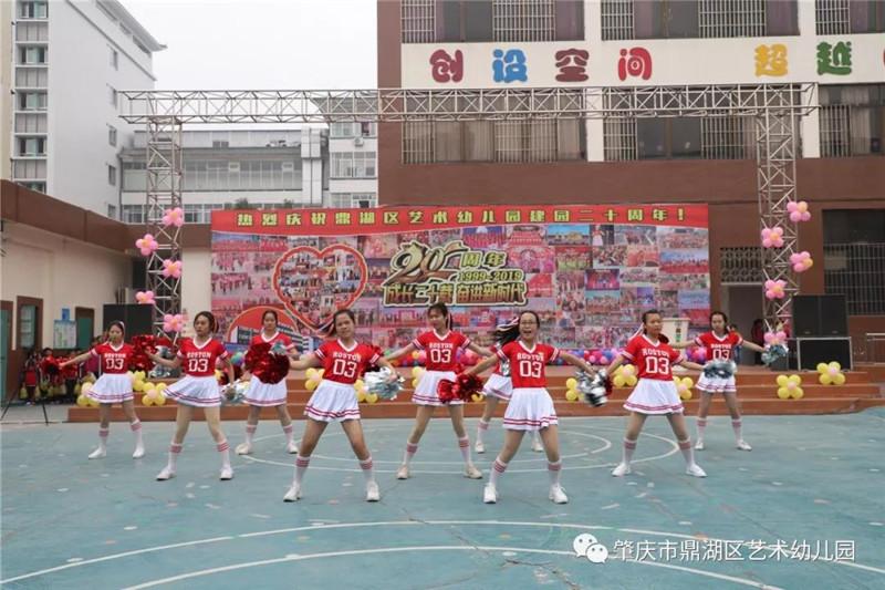 鼎湖区艺术幼儿园的教师舞蹈队带来开场舞《青春飞扬》.jpg