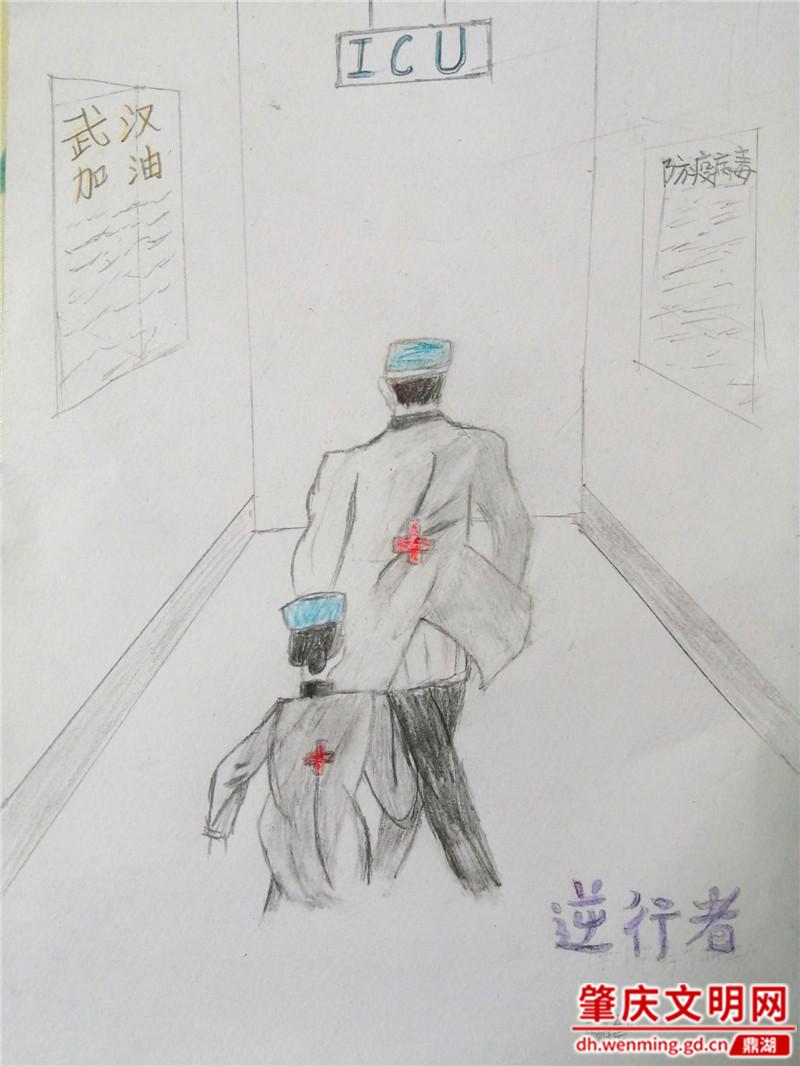 甘雄宇《逆行者》.jpg