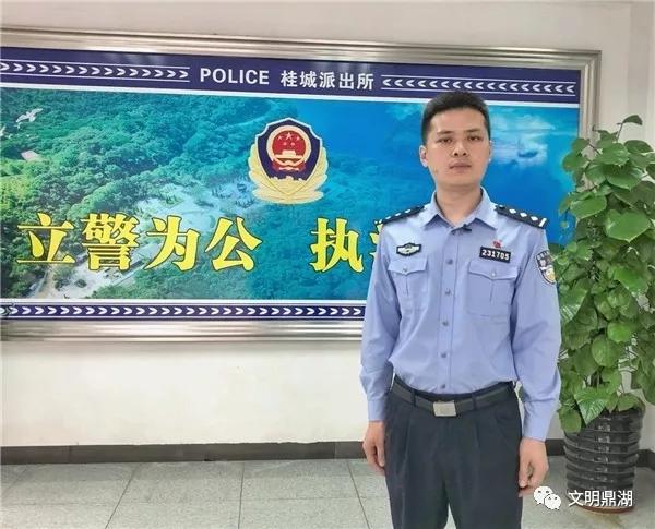 2019年第二季度肇庆市敬业奉献好人 丘迪峰