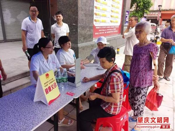"""德庆县开展""""创文""""志愿服务进社区活动"""