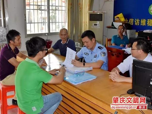 德庆县领导走基层调研平安建设