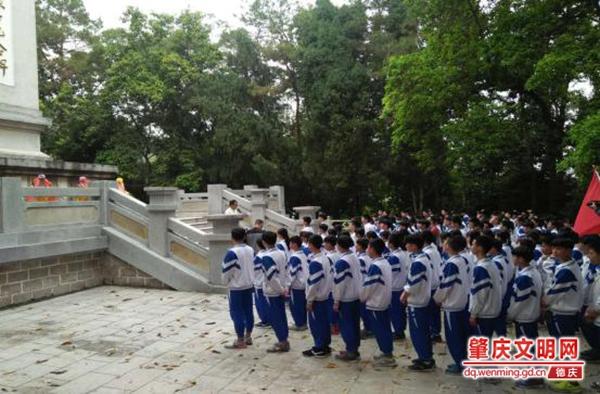 德庆县德城中学清明节活动总结