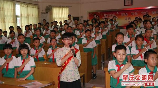 肇庆市实验小学开展道德讲堂活动