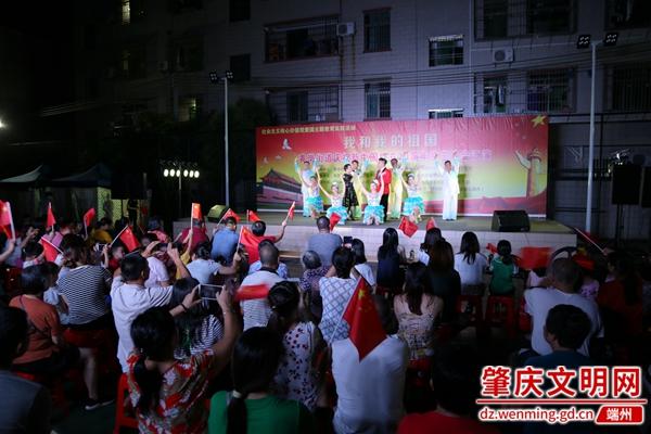 黄岗街道举办我和我的祖国庆祝新中国成立七十周年文艺汇演活动IMG_9316.JPG