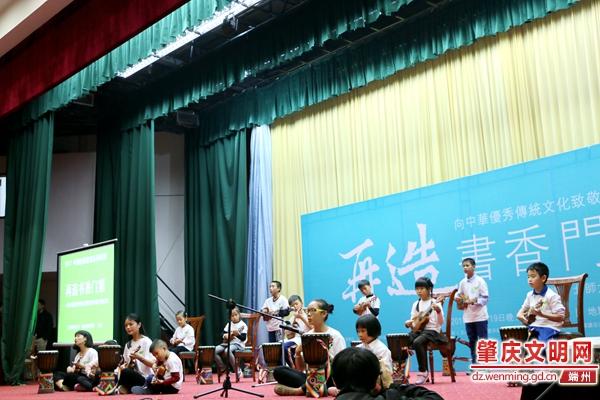24节气歌梁红-声律启蒙》和《二十四节气歌》.-端州举办 向中华优秀传统文化致