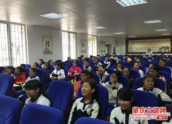 站北社区举办青少年青春健康教育(心理篇)讲座