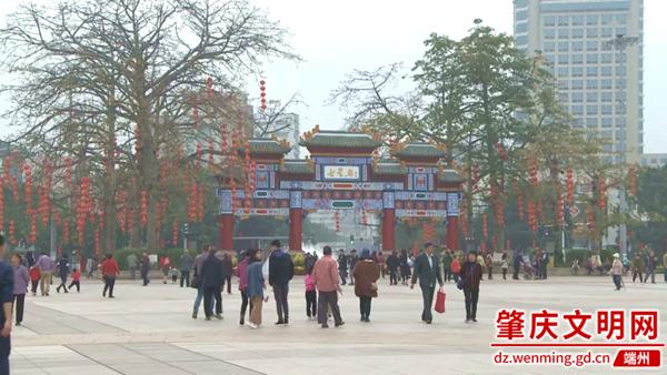 端州城区春节气氛浓 市民出行更文明