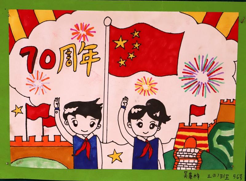 """端州區各學校開展線上線下""""向國旗敬禮""""活動"""