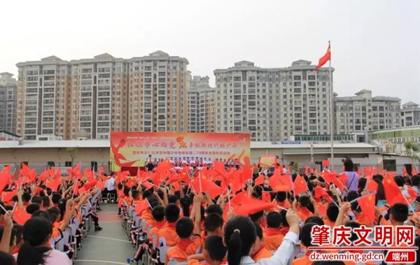 端州区开展系列活动纪念中国少先队建队70周年