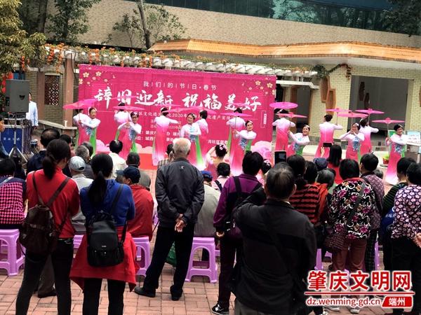 端州:文化进万家惠群众 浓浓年味迎新春
