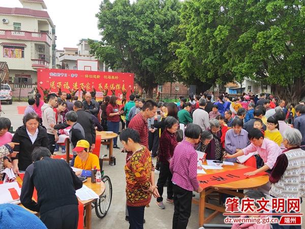 端州睦岗多个社区举办系列文化活动迎春节