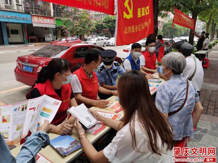 端州:党员深入社区开展志愿活动,提高居民幸福感