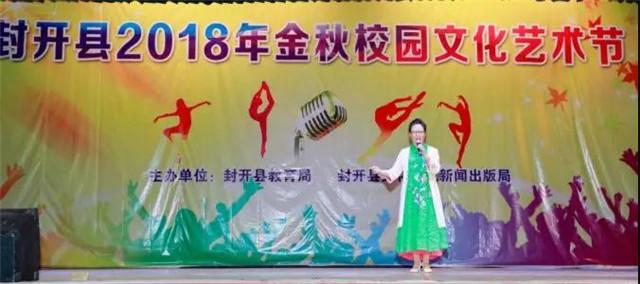 白垢学校——朱自清·《匆匆》 江川学校——《少年中国说》 平凤中学