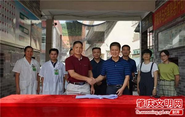 县中医院与镇卫生院举行医联体签约仪式