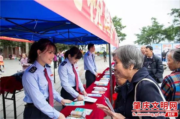 """封开县税务局开创""""合""""的新局面"""