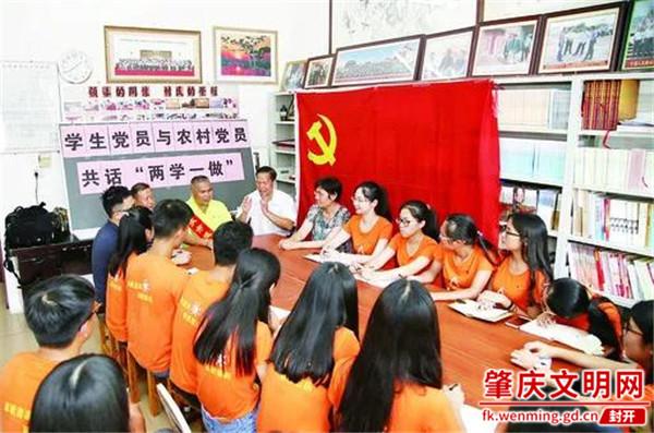 """封开山村里竟有一间""""广东省优秀农家书屋"""""""
