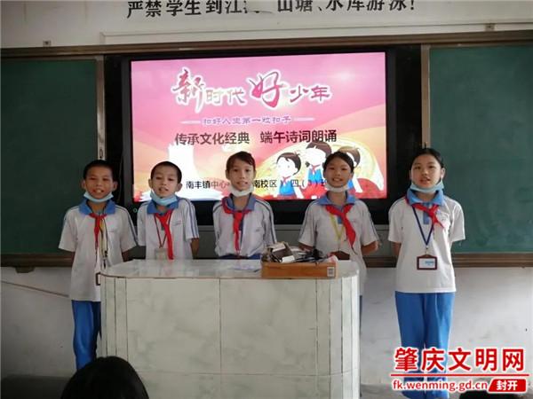 封开县各学校开展端午节主题活动
