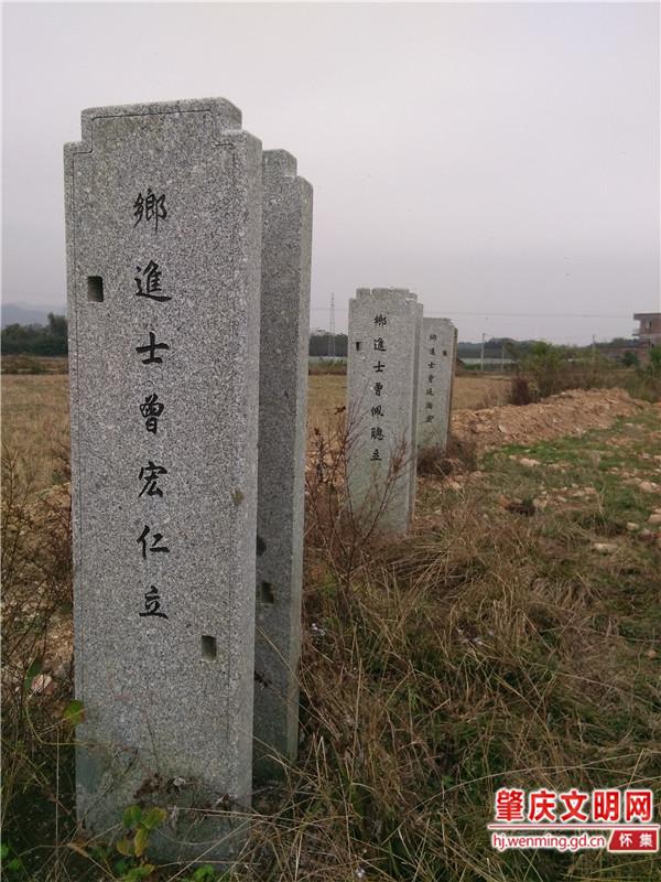 曾氏祠堂前帷杆甲.jpg