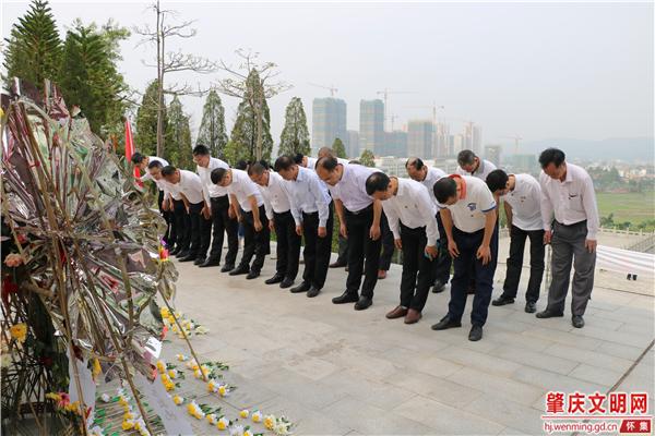怀集县教育科研中心开展2018年清明祭英烈活动