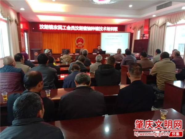 怀集县总工会举办农民工种植技术培训班