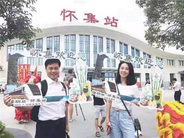 市民盛赞深圳⇌怀集动车舒适便捷