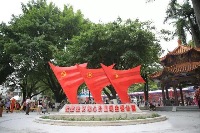 中山公园一角。图片来源:四会电视.jpg