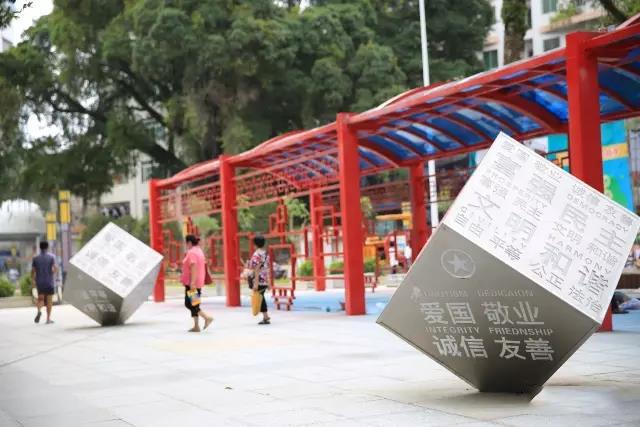 中山公园一角2。图片来源:四会电视.jpg
