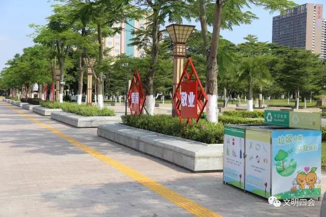 四会广场附近的公益广告。图片来源:四会文明网.jpg