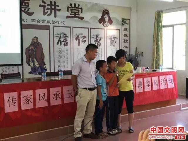 活动邀请亲子家庭上台朗读,孩子们都非常踊跃。图片来源:四会妇联.png