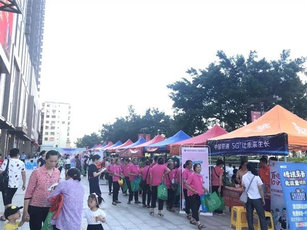 """四會""""彩虹行動""""文明志愿服務第四場走進馬田社區"""