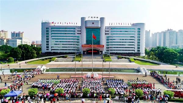 四會市舉行升國旗儀式慶祝中華人民共和國成立70周年