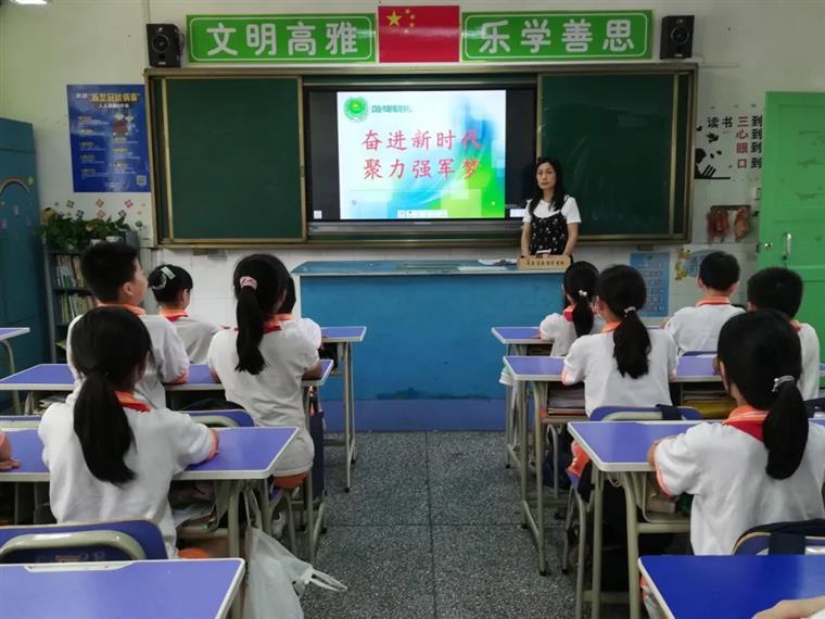 增强国防观念 四会市各学校开展国防教育活动