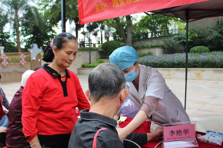 四會:送醫送藥送健康,這些舉動溫暖人心