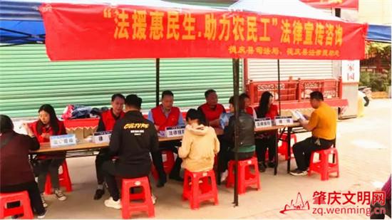"""肇庆:法律援助进基层  助力农民工""""安薪""""回家过年"""
