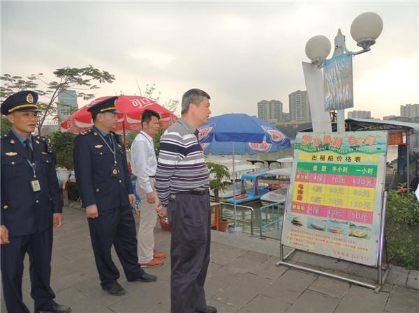 肇庆市开展旅游市场秩序检查行动