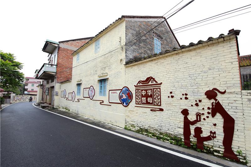 肇庆沙浦打造特色文化长廊 和美乡村绽放文明之花