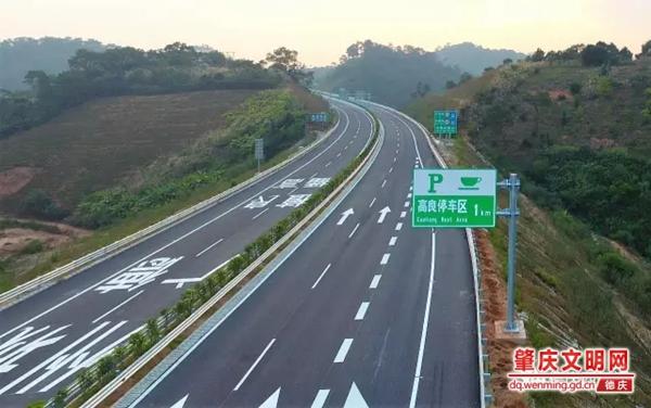 高速道路标线大全及图解