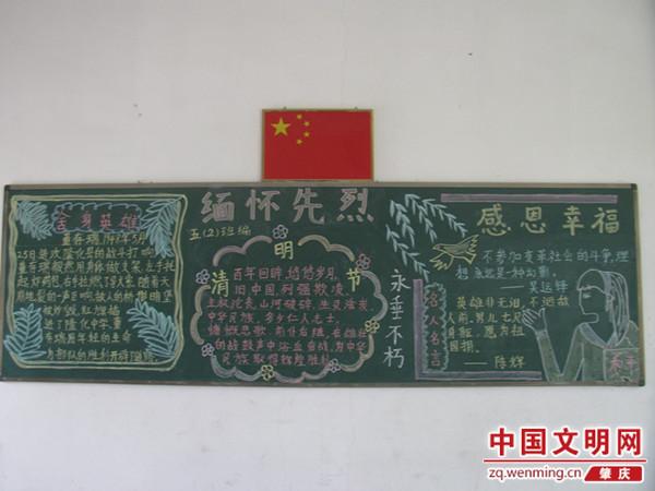 各学校利用升旗仪式,红领巾广播站,校报校刊,板报,墙报,以国旗下讲话