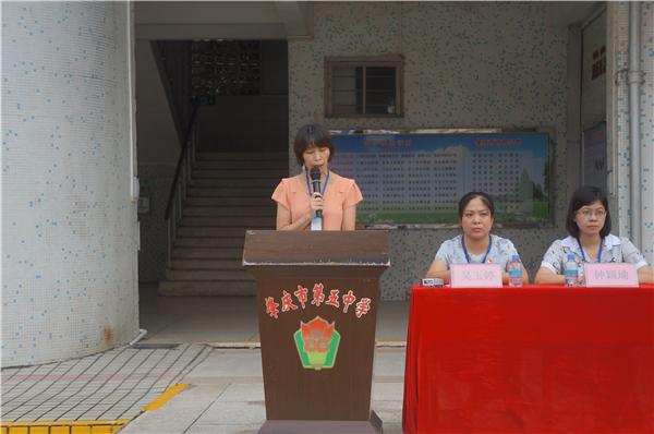 吴小红副校长作德育工作总结及法治安全教育讲话.JPG