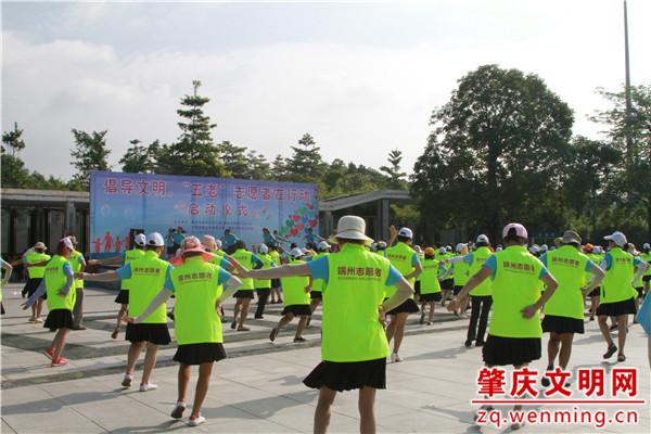 排舞志愿者带领大家跳开场舞2_副本.jpg