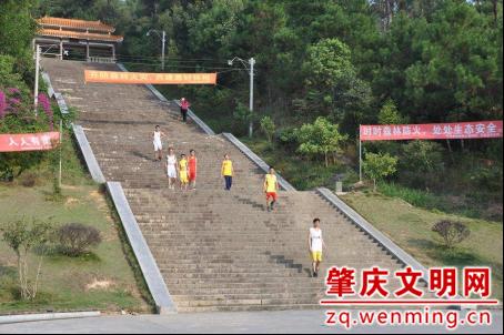 """怀集县建成""""法治文化主题公园""""打造普法新阵地"""