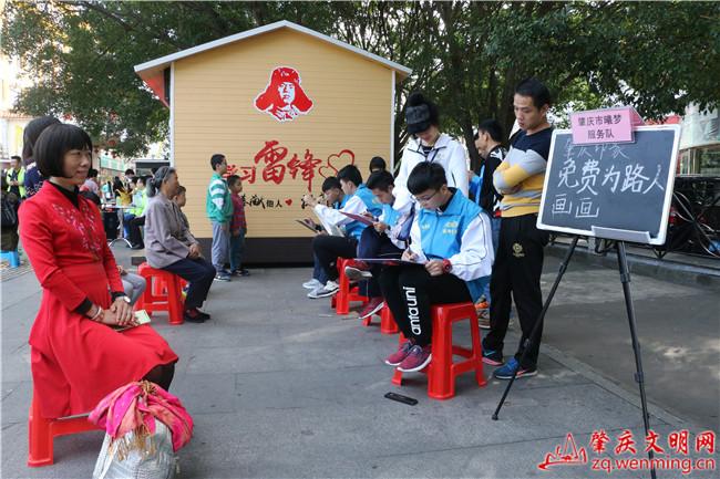 肇庆多彩志愿服务花开满城 传递城市文明正能量